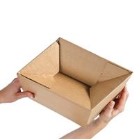 Caisse carton fond automatique plat